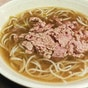 China Square Beef Noodles (Alexandra Village Food Centre)