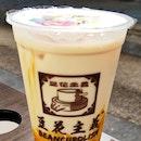 Gula Melaka Soya Bean Milk