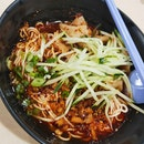 Chilli Oil Wanton La Mian