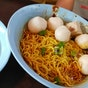 Song Kee Kway Teow Noodle Soup (Blk 75 Lorong 5 Toa Payoh Food Centre)