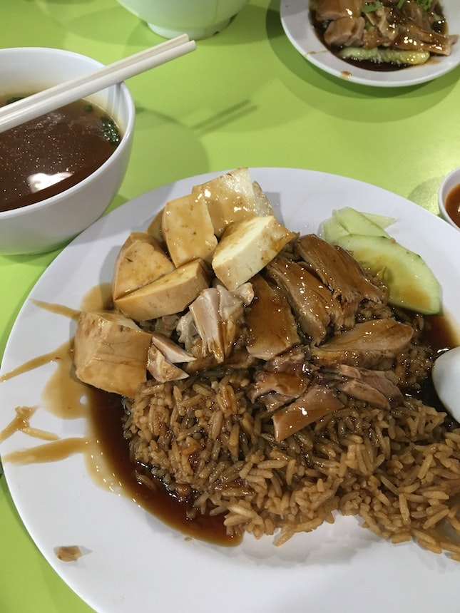 Duck Rice With Tofu ($3.60)