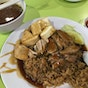 Dunman Duck Rice (Dunman Food Centre)