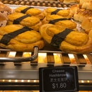Hashbrown Bread