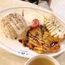 Salmon Ebi Rice