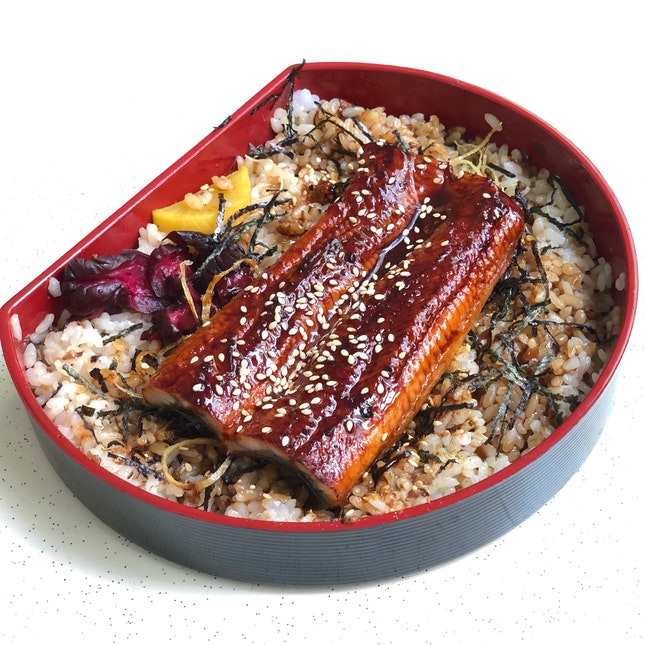 Unagi Truffle Rice Box