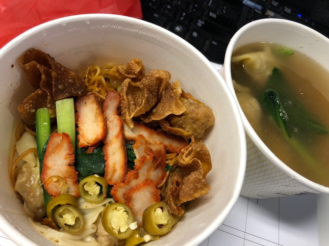 Wanton Mee With Fried Wantons ($4.50)