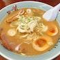 Baikohken Ramen Restaurant (Ngee Ann City)