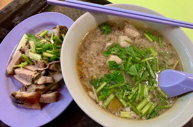 Pig Organ Soup / Kway Chap