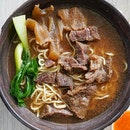 Beef Tendon Noodle Soup from Beef King by Yassin Kampung