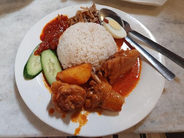 Curry Chicken Nasi Lemak
