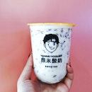 Yanmi Purple Rice Yoghurt