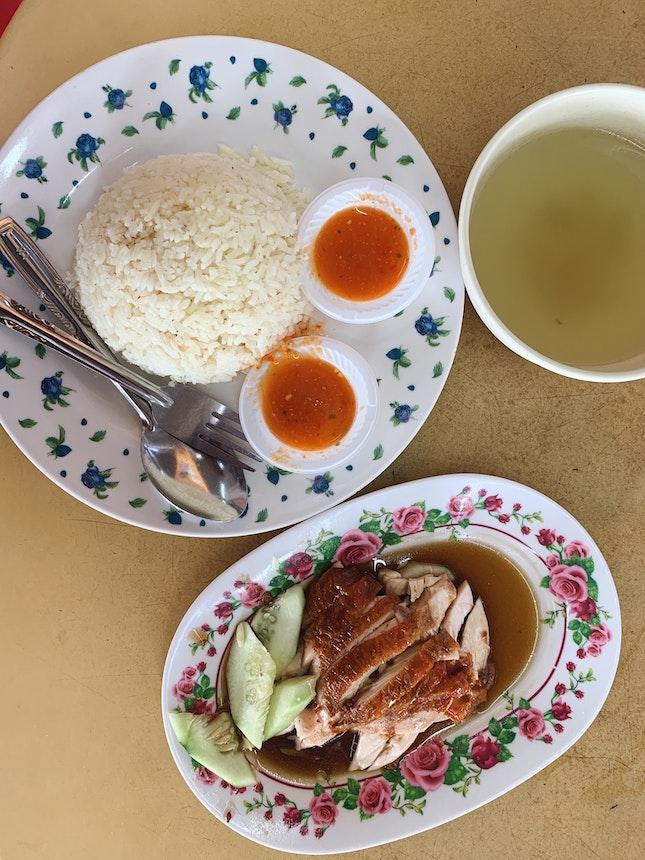 Hong Kong Chicken Rice