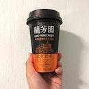 Lam Fong Yuen HK Milk Tea $2.80