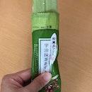 Uji Matcha Azuki Bean Ice Cream $1.20