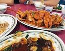 San Low Seafood Restaurant 三楼海鲜园
