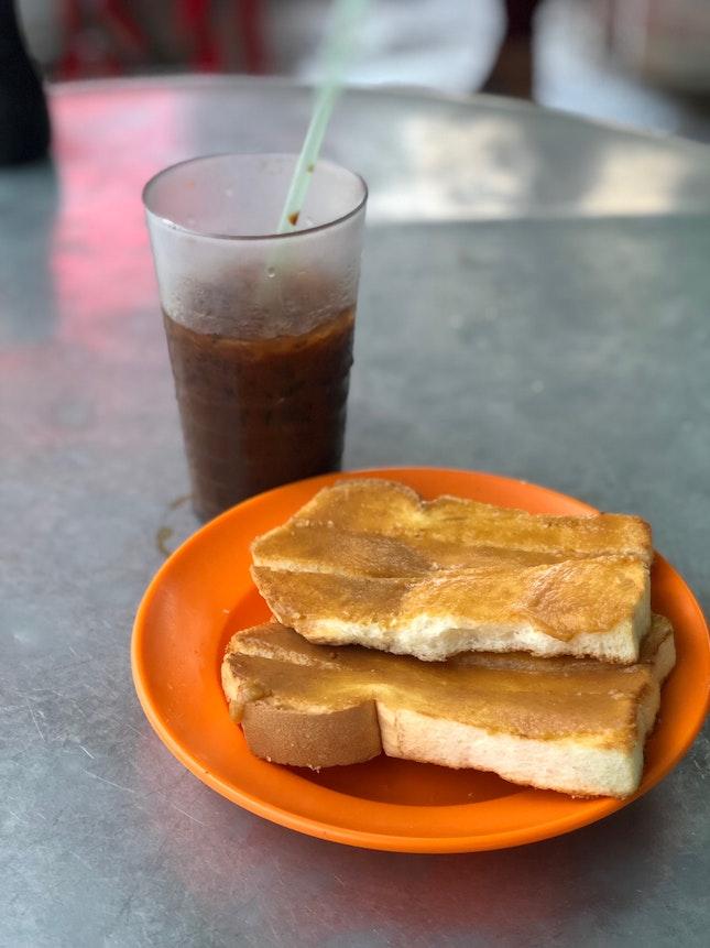 Hainanese Toast & Kopi