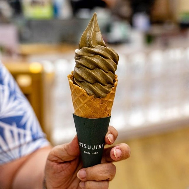 Houjicha Soft Serve