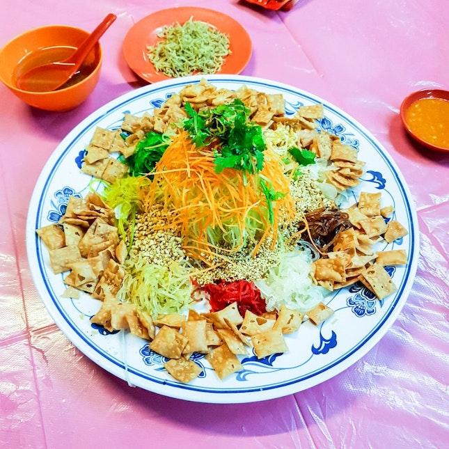 Yu Sheng
