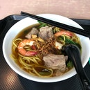 Prawn And Pork Rib Noodles ($5)