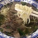 #yummy beef La Mian from Shi Xiang Ge, Bishan Cafeteria.