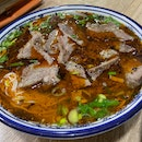 Mala Spicy Beef Noodle $9.50