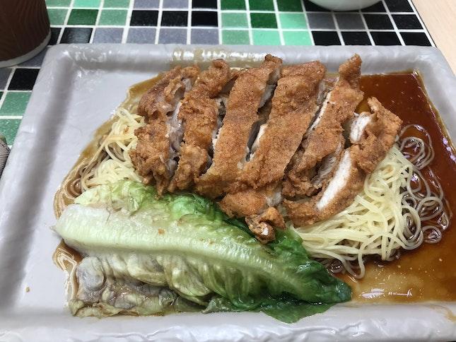 Chicken Chop Noodles