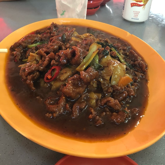 Awesome Beef Hor Fun