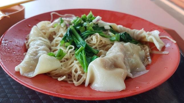 Dover Road Kai Kee Dumpling Noodle