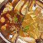 Le Le Pot 乐乐锅 (Tiong Bahru)