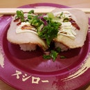 Roasted Pork With Green Onion