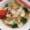 Herbal Mee Hoon Kueh [$6]
