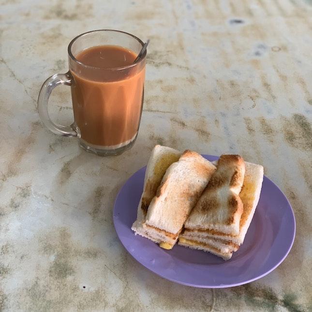 Authentic Old School Kaya Toast