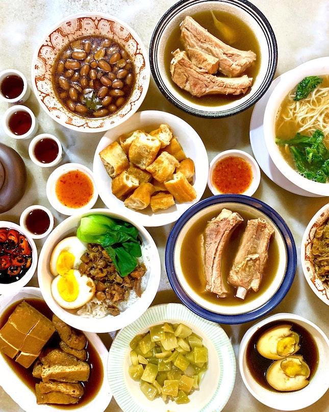 Peppery Teochew Style Bak Kut Teh