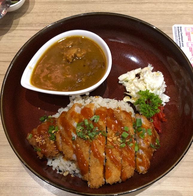 Pork Katsu Chick Curry Rice ($16.80)