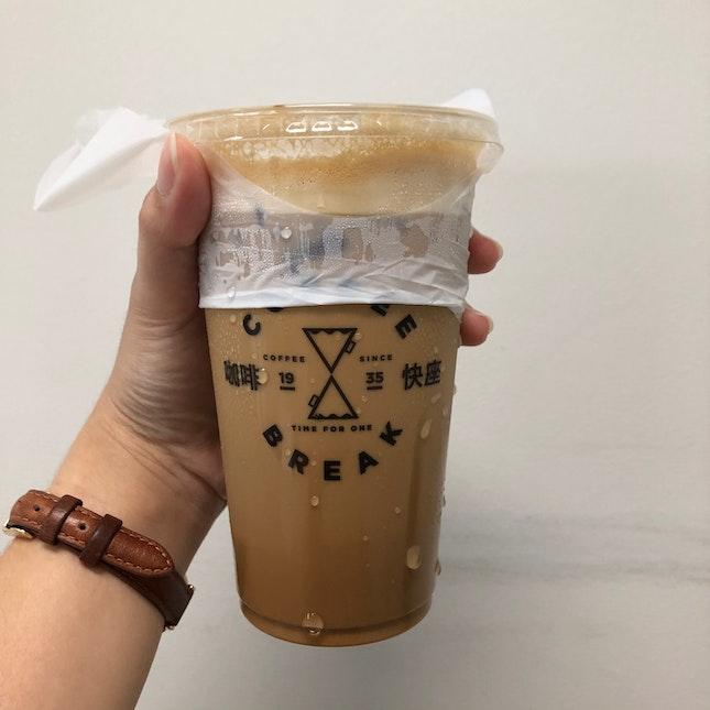 Hazelnut Latte ($4.50)
