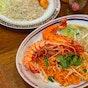 ทิพย์สมัย ผัดไทยประตูผี - Thipsamai Restaurant