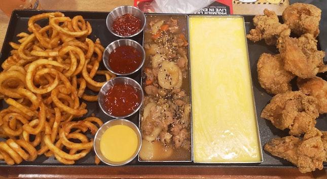 Hotplate Chicken ($39.90)