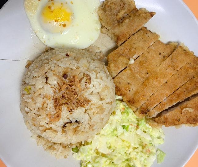 Crispy Pork Chop Rice
