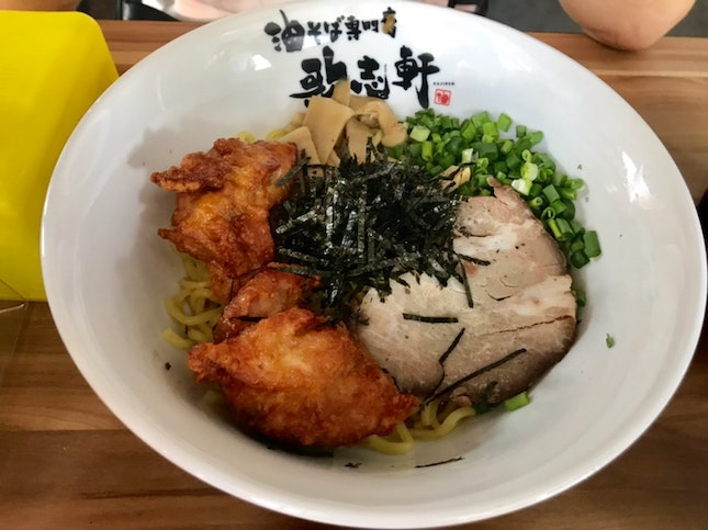 Mazesoba With Deep Fried Chicken ($13.80)