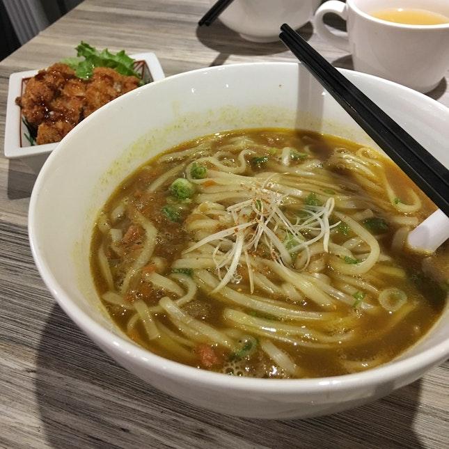 Inaniwa Curry Udon ($13)
