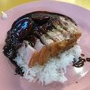 Roasted Pork Rice