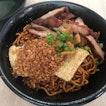 Pork Chop Pan Mee ($7.80)
