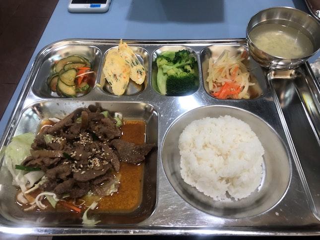 Beef Bulgogi Set