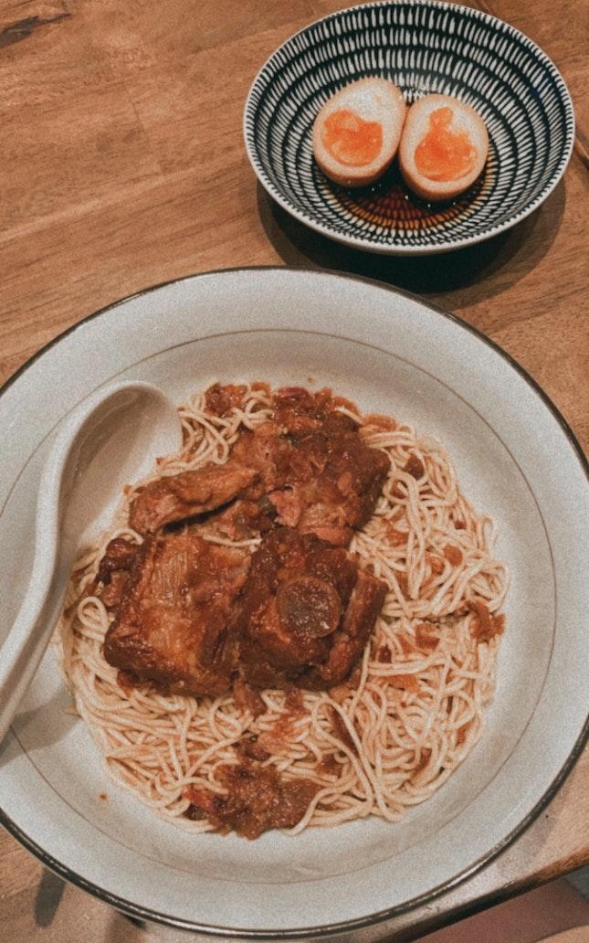 Pork Rib La Mian