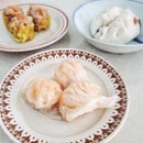 Prawn Dumpling, 虾饺  In the past to test if the restaurant had a good dim sum chef, they  will order the trinity -  烧卖, 虾饺, 叉烧包.