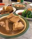Pork Rib Combo Bak Kut Teh ($8.80)