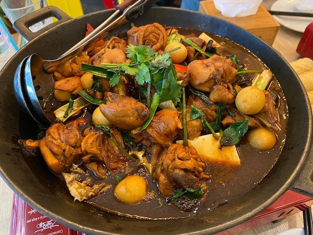 Fat Bird Chicken Stew