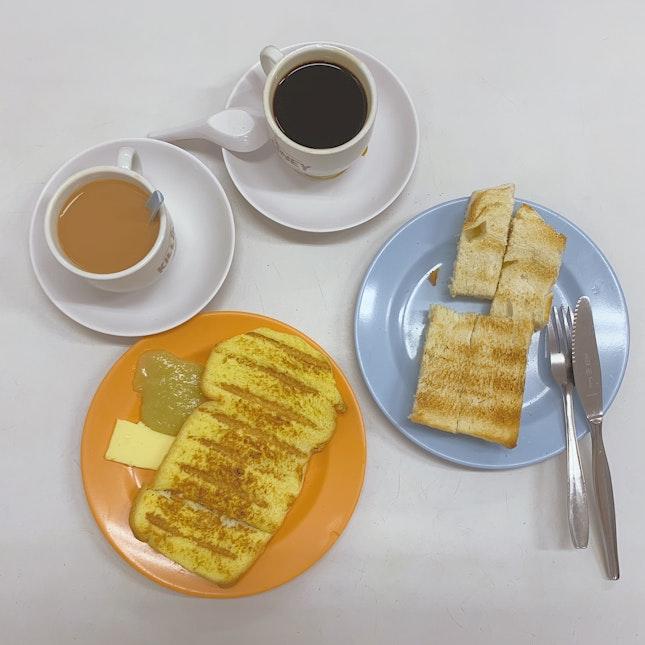 French Toast and Kaya Toast
