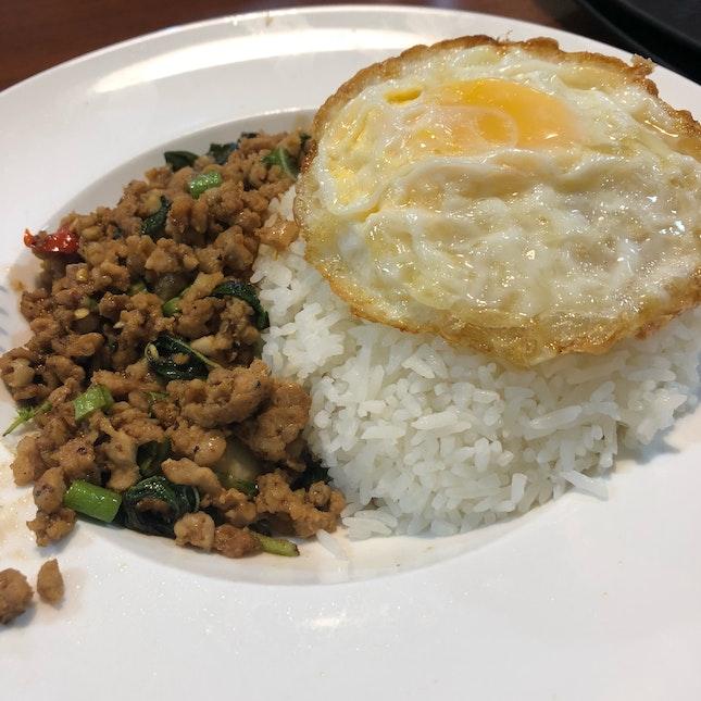 Basil Chicken Rice ($6)