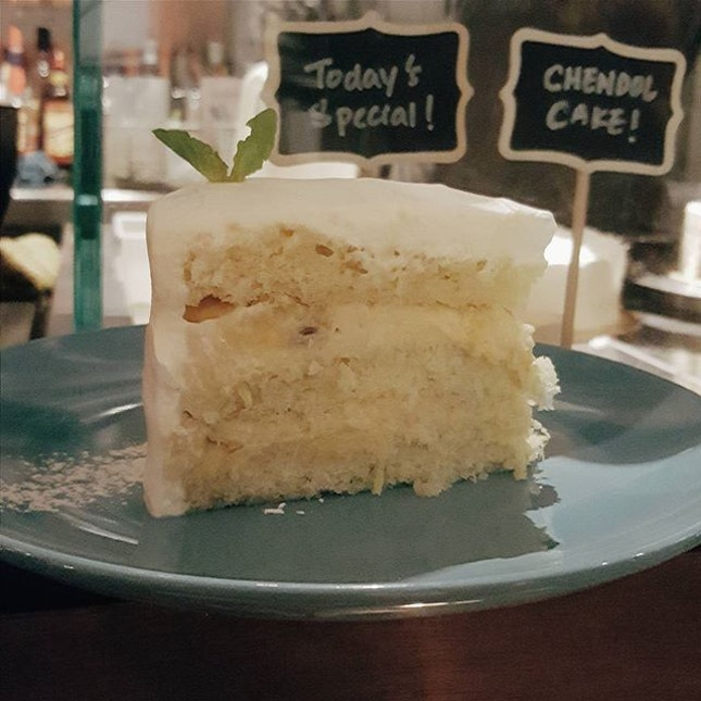 Nope it's not chendol cake, it's durian cake!